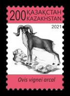 Kazakhstan 2021 Mih. 1243 Fauna. Ustyurt Argali MNH ** - Kazakhstan