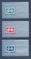 ISRAEL 3 BLOCKS COINS    MNH - Unused Stamps (without Tabs)
