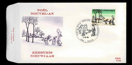 FDC :  Nr 2155 Stempel:  6530 Thuin - 1981-90