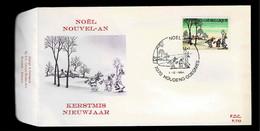 FDC :  Nr 2155 Stempel:  7070 Houdeng Goegnies - 1981-90