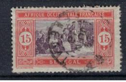 SENEGAL           N°  YVERT  58 OBLITERE       ( Ob   3 / 42 ) - Oblitérés