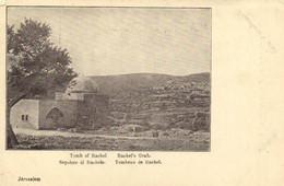 Tombeau De Rachel 2 Pionnière RV - Jordan