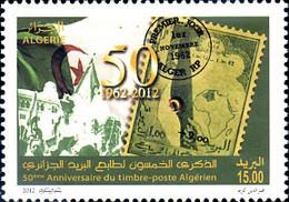 Ref. 294925 * NEW *  - ALGERIA . 2012. - Argelia (1962-...)