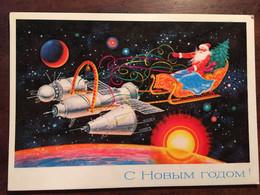 Cpm C HoBbim RoAom! Russie 1976, (Bonne Année) Illustration Peintre (Père Noël Traineau Tiré Par Fusée) - New Year