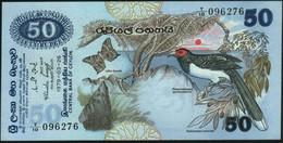 ♛ CEYLON & SRI LANKA - 50 Rupees 26.03.1979 XF-AU P.87 - Sri Lanka