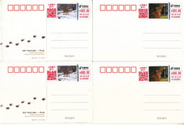 China 2021 Panthera Pardus Fontanierii-The First-Class Protected Animal ATM  Stamp  Commemorative Cards 4v - Enveloppes