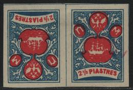 "Russia / ""Wild"" Levante 1919 - * - MH - 2 1/2 Piastres - Blau-rot - Tete-Beche - Levant"