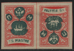 "Russia / ""Wild"" Levante 1919 - * - MH - 1 1/2 Piastres - Rot-grau - Tete-Beche - Levant"
