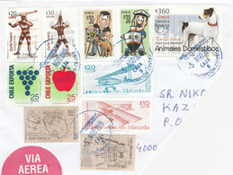 CHILE Used Stamps - Chile