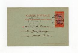!!! TOGO, ENTIER DU DAHOMEY SURCH OCCUPATION FRANCO ANGLAISE, CACHET D'ANECHO DU 4/12/1917 - Lettres & Documents