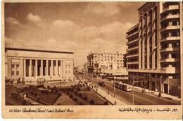"Egypt > Cairo - Boulevard Fouad 1 And Tribunal 1938 Via Kingdom Of Yugoslavia,Tramway,,T"" Postmark - Cairo"