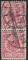ALLEMAGNE  1899 - YT  47 - Oblitérés - Usados