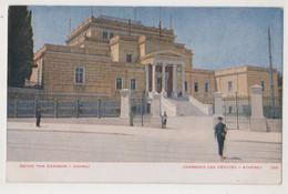 GREECE  ATHENES ,CHAMBRES DES DEPUTES,,  POSTCARD - Grèce