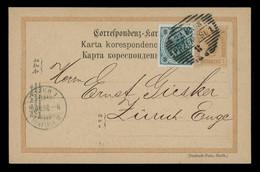 TREASURE HUNT [03235] Austria 1898 Post Card Sent From Przemyśl To Zürich, Switzerland Bearing Franz Joseph 3kr Stamp - Brieven En Documenten
