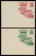TREASURE HUNT [03248] Germany Lot Of 4 Early Germania Private Illustrated Postal Envelopes, Mint - Covers & Documents