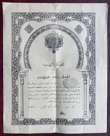 Diplôme De L'Ordre Du Nicham Iftikar (Tunisie). - Documents Historiques