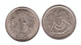Egypt - 10 Piastres 1972 AUNC / UNC Lemberg-Zp - Egypt