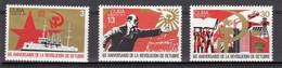 Cuba 1977 Yvert 2030/2032 ** Lenine Lenin - Lenin