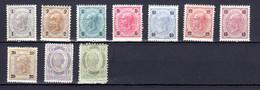 Autriche 1890-96, François-Joseph, Entre 46 Et 60*, Cote 166 € - Ongebruikt