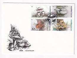 Thailand, Mushrooms, First Day Cover Used, - Paddestoelen