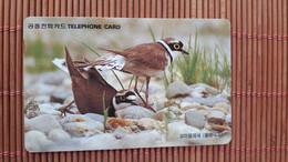 Birds Phonecard Sed  Rare - Uccelli Canterini Ed Arboricoli