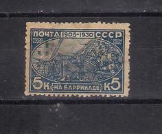 USSR 1930 Mi Nr 1395 (a3p2) - Usati