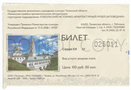 Tobolsk Historical And Architectural Museum-Reserve, Entrance Ticket, Tyumen, Russia - Tickets - Vouchers