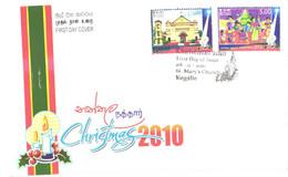 Sri Lanka:Ceylon:FDC, Christmas 2010, 18.11.2010 - Sri Lanka (Ceylon) (1948-...)