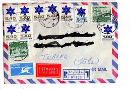 ISRAELE EXPRES To Torino Netanya Par Avion 1979 - Covers & Documents