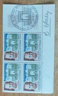 Bloc De 4 Timbres Ecole Vétérinaire Alfort N° 1527 De 1967 Avec Signature Du Graveur Haley - Altri