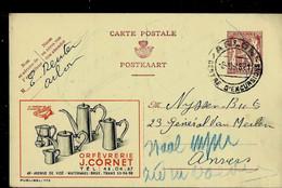 Publibel Obl. N° 773 ( Orfèvrerie J. CORNET - Bruxelles) Obl. ARLON - Centre D'excursions  08/06/48 - Publibels