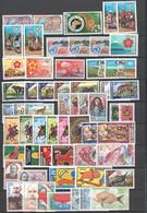 Dahomey , Lot Mit Postfrischen Marken , Michel über 110.- - Benin – Dahomey (1960-...)