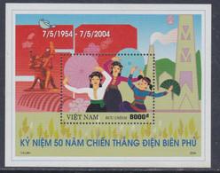 Vietnam BF N° 121 XX  Cinquantenaire De La Victoire De Diên Biên Phu, Le Bloc Neuf, Sans Charnière TB - Vietnam