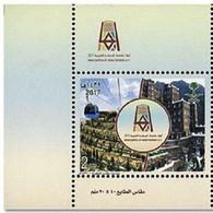 Arabie Saoudite Saudi 1328 Tourisme Abha, Telephérique - Zonder Classificatie