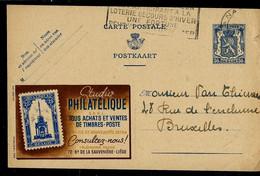 Publibel Obl. N° 563  ( Studio Philatélique - Liège - Perron) Obl. NAMUR - Publibels