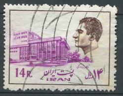 IRAN     Mohammad Reza Pahlavi. N°YT :1682J. 1975 - Iran