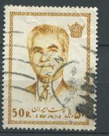 IRAN     Mohammad Reza Pahlavi. N°YT :1412. . 1971 - Iran