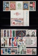 Année Complete 1964 N** Cote 47 Euros - 1960-1969
