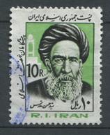 IRAN     SeyedHassan Modaress. N°YT :1863. . 1983 - Iran