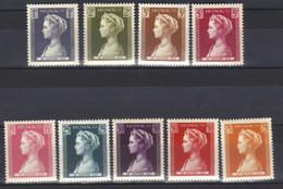 Monaco Timbres  N° 478 à 486  Neuf ** Naissance De La Princesse Caroline Effigie Princesse Grace Série Complète - Unused Stamps