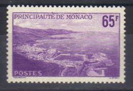 Monaco Timbres  N° 487   Neuf ** Vues De La Principauté - Unused Stamps
