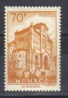 Monaco Timbres  N° 488   Neuf ** Vues De La Principauté - Unused Stamps