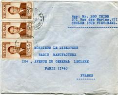 VIET-NAM LETTRE DEPART SAIGON 18-2-1952 VIET-NAM POUR LA FRANCE - Vietnam