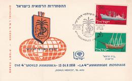 "THE 4th WORLD ASSEMBLY, LA 4eme ASSEMBLEE MONDIALE, ""DOMUS MEDICO"". ISRAEL SPC 12-24.8.1958 TEL AVIV.- LILHU - Otros"