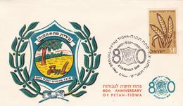 80th ANNIVERSARY OF PETAH-TIQWA. ISRAEL SPC 7.10.1958.- LILHU - Covers & Documents