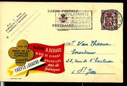 Publibel Obl. N° 668  ( Maison: A. DERARD  - Draps De Lit- Chemises ) Obl. BXL 10/08/47 - Publibels