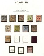Collection Mongtzeu (charniere Et Oblitere) - Ohne Zuordnung