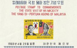 COREE SUD - Visite De Sa Majesté The Yand Di-Pertuan Agong Of Malyasia - BF - 1969 - MNH - Korea, South