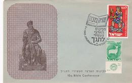 10th BIBLE CONFERENCE, 10e CONFÉRENCE BIBLIQUE. ISRAEL SPC 9.4.1963 JERUSALEM.- LILHU - Ohne Zuordnung