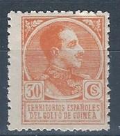 GUI135SF-L4251TESPTAN.Guinea.Guinee.Rey ALFONSO Xlll.GUINEA ESPAÑOLA (Ed 135**) Sin Charnela.MUY BONITO. - Guinea Espagnole